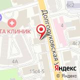Naim.ru