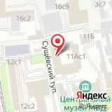 ООО МИКРО-КРЕДИТ