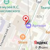 ЗАО АКБ Трансстройбанк