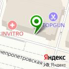 Местоположение компании АНА Принт
