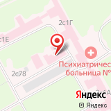 Клиническая психиатрическая больница №1 им. Н.А. Алексеева