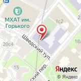 Гимназия №1520 им. Капцовых