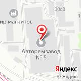 ПАО Авторемонтный завод №5