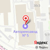 Электроскандия Рус