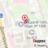 Средняя общеобразовательная школа №1388
