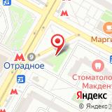 Магазин одежды на ул. Хачатуряна, вл20а