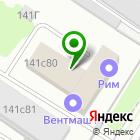 Местоположение компании Мир-Глобусов