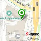 Местоположение компании Завидово