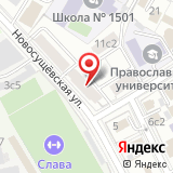 ООО Гилат Сателлайт Нетворкс Евразия