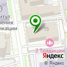 Местоположение компании Freshlink