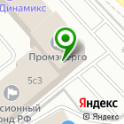 Местоположение компании ССУ-160