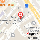 Департамент экономической политики и развития г. Москвы