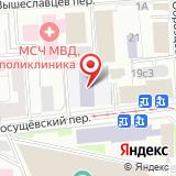 Детская музыкальная школа им. Н.П. Ракова