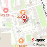 ЗАО Софрино Банк