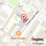 Фонд Егора Гайдара