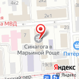 Московский еврейский общинный центр