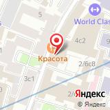 Больница с поликлиникой при Управлении делами Президента РФ
