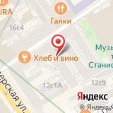Фитоцентр травника Гордеева