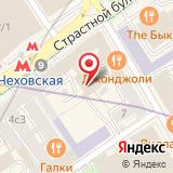 Московская городская коллегия адвокатов