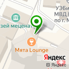 Местоположение компании ДЕСАНТЕР