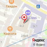Романов-Синема