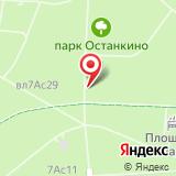 Останкинская средняя общеобразовательная школа