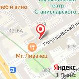 Москва-Тур