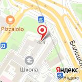 Экскурсионное бюро музеев Московского Кремля