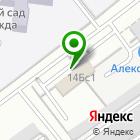 Местоположение компании Эковата-профи