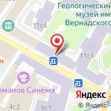 Общество выпускников ИСАА при МГУ