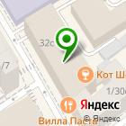 Местоположение компании На Большой Дмитровке