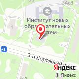 ООО НиккиН