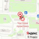 ООО Центрэнерго