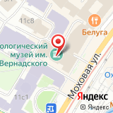 Геологический Государственный музей им. В.И. Вернадского
