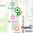 Местоположение компании Клиника доктора Трубецкой