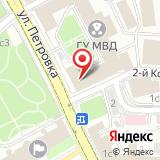 ГУ МВД России по г. Москве