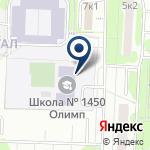 Компания Центр Независимых Экспертиз на карте