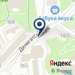 Компания Инженерная служба Тверского района, ГУ на карте