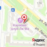 Магазин женской одежды на ул. Лескова, 26а