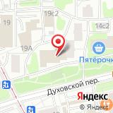 ООО Бытсервис Престиж
