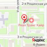 Российский центр правовой помощи