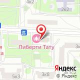 Территориальная избирательная комиссия Нагорного района