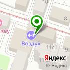 Местоположение компании Сервис бюро