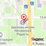 Православная Москва