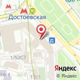 ООО СПН Маркетинг