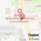 Институт паразитологии РАН