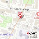 ООО Диал-Тур