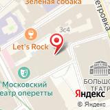 Государственный Академический Большой Театр России