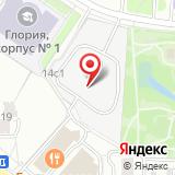 Училище Олимпийского резерва №4 им. А.Я. Гомельского