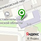 Местоположение компании Первый Московский Образовательный Комплекс